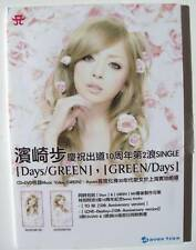 "AYUMI HAMASAKI ""DAYS"" HONG KONG STANDUP COUNTER DISPLAY"