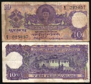 BHUTAN 10 NGULTRUM P3 1974 FIRST ISSUE KING PALACE RARE CURRENCY MONEY BANK NOTE