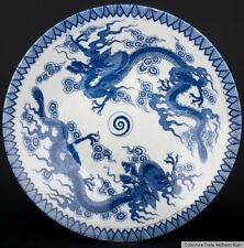 Japan 20. Jh. Großer Wandteller - A Japanese Porcelain Wall Plaque - Giapponese