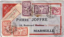 INDOCHINE -BEL AFFRANCHISSEMENT RECOMMANDE DE SAIGON POUR LA FRANCE LE 30-8-1949