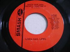 Linda Gail Lewis South Side Soul Society Chapter #1 1969 45rpm VG+