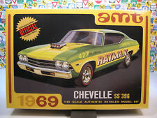 1969 CHEVROLET SS396 CHEVELLE AMT 1:25 SCALE 3-N-1 PLASTIC MODEL CAR KIT