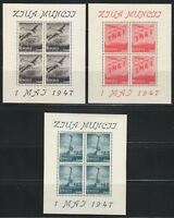 "Romania 1947 MNH Mi 1062-1064 KLB Sc C28-C30 Air Force,Parachutes,Plane ""May 1"""