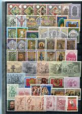 Vaticano-da 1973 - 1977 ** - KW 23,-- (39928)