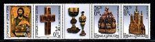 SERBIA Y MONTENEGRO 2003 ARTE PIEZAS MUSEO IGLESIA ORTODOXA 3159/62 4v.