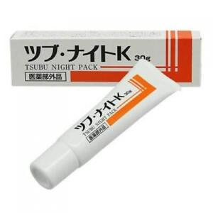 ☀Chez Moi Tsubu Night Pack K 30g Oil Bumps Wart Milia Remover Cream F/S
