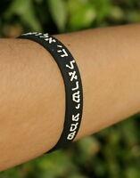 Black Shema Israel Bracelet Shma Yisrael Hebrew Jewish Prayer Kabbalah Blessing