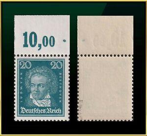 Musik und Philatelie: DR 1926 - postfrisch - Michel-Nr. 392x P OR = 400 EUR -001