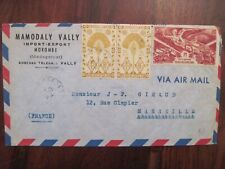 MADAGASCAR MOROMBE FRANCE Marseille lettre cover enveloppe Air Mail paire 2f