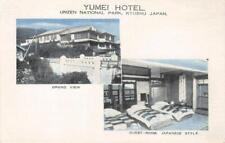 YUMEI HOTEL Unzen National Park, Kyushu JAPAN Room Interior Vintage Postcard