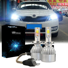 Skoda Octavia 1U5 White LED /'Trade/' Wide Angle Side Light Beam Bulbs Pair