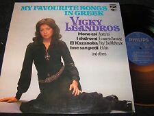 Vicky Leandros My Favourite Songs en Greek/Dutch LP 1972 Philips 6303076