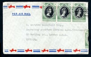 Jamaica - 1950s QE2 Coronation Blocks on Airmail Cover to London