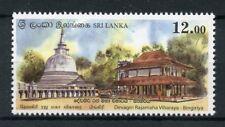 Sri Lanka 2018 MNH State Vesak 1v Set Architecture Stamps