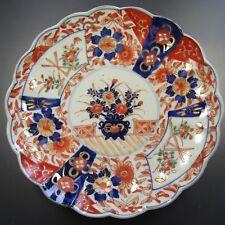 Antiker japanischer Imari Teller von 21 cm Durchmesser - 2583/472