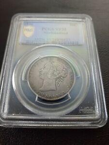1896 Newfoundland Canada 50 Cents Half Dollar PCGS VF35