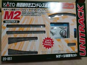 Kato M2 20851 UNITRACK Master Set Basic Oval Passing Track Set