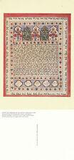 KATUBBAH HERAT AFGHANISTAN 1895 UNUSED COLOUR POSTCARD