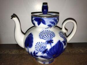 LOMONOSAV RUSSIAN HAND PAINTED Tea Pot PORCELAIN White Blue With Gold Gilded