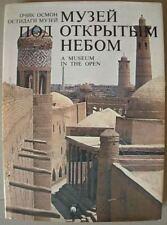 Photo album Uzbek Architecture Asian Uzbekistan Termez Shahrisabz Islam mosque