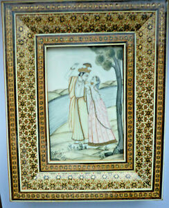 Lupenmalerei, Miniatur Malerei Persien                                (Art.4990)