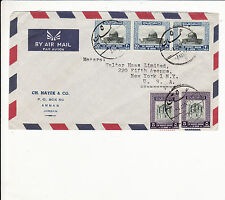JORDAN /  COMMERCIAL COVER TO UNITED STATES 1955 uncommon    G