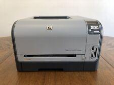 HP Color LaserJet CP1518NI Printer Color Sphere
