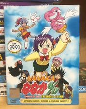 DVD ANIME Nanaka 6/17 Vol.1-12 End English Subs Region All + FREE DVD