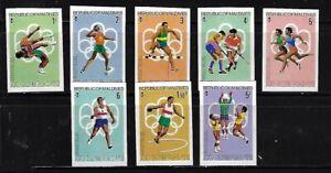 Maldive Islands: 1976; Scott 643-650, Imperforate, Montreal olympics, EBMD15