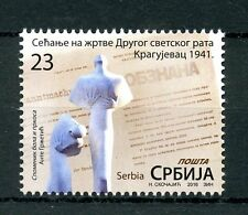 Serbia 2016 MNH WWII WW2 World War II Victims Kragujevac Memorial 1v Set Stamps