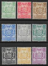 Zanzibar 1904 Mint Selection