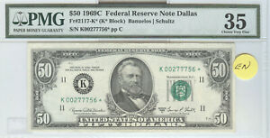 SERIES 1969-C $50 FEDERAL RESERVE STAR NOTE ON DALLAS FEDERAL RESERVE