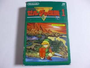 LEGEND OF ZELDA 1Famicom Nintendo