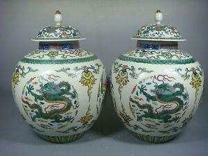 beautiful chinese dou-cai porcelain pots