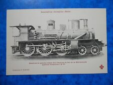 Machine de Grande Vitesse des Chemins de Fer de la Méditerranée N° 61.