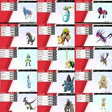 All 607 Ultra Shiny - 6IV - Pokemon Sword & Shield (DLC INCLUDED)