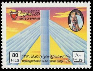 BAHRAIN 501 - Opening of the Sheikh Isa bin Salman Bridge (pb22118)