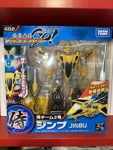 Transformers Go! G02 Jinbu Samurai Jet Voyager Class Beast Hunters Takara New