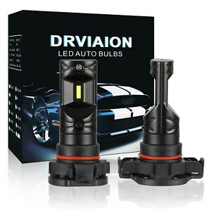 2Pcs 5202 LED Fog Light Bulbs Driving Lamp DRL 6500K High Power