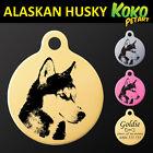 Alaskan Husky Sled Dog Round Pet Puppy ID Tag Personalised Engraved Aluminium