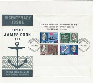 New Zealand Comm/FDC - Captain James Cook - 69 (014)