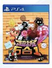 6 PS4 Games in 1 - Asia English Exclusive Game Strictly Limited Run Unreleased