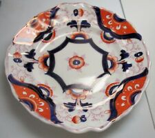Antique Gaudy Dutch Welsh Plate Rare Pattern Cobalt and Iron Red Copper Luster