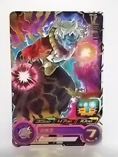 Super Dragon Ball Heroes SH  3-09 Rare Mira  # Not counted for 10 listings