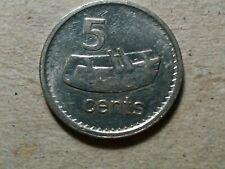 Fiji 5 cents 2010