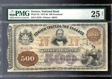 1886 $500 DR Bank of Greece PMG graded 25