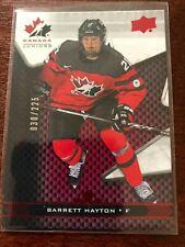 2018 UD Team Canada JUNIORS ..Exclusive 030/225.. BARRETT HAYDEN