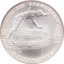 1980 Silver Proof Russian 10 Roubles Olympic Commemorative Coin POLE VAULT