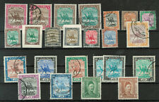 Sudan Selection of 24 Stamps #3642