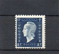 STAMP / TIMBRE DE FRANCE NEUF 1945 N° 684 ** TYPE MARIANNE DE DULAC